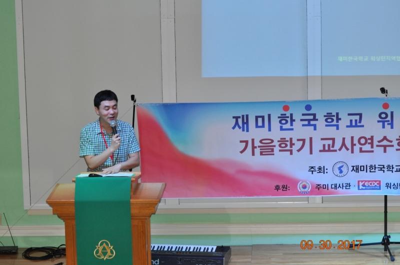 김동원부회장