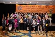 2015년 33회 NAKS 학술대회