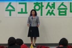 김상윤 교사 (1280x720)