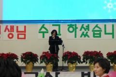 안미혜 교육원장 (1280x720)