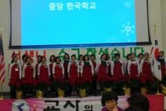 중앙한국학교 (1280x720)
