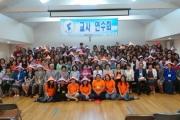 2015년 가을학기 교사연수회