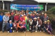 2016년 제11회 한국학교 후원을 위한 골프대회