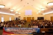 2017년 가을학기 교사연수회