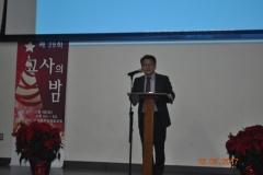 박상화교육원장