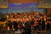 2017년 낱말대회 및 연합 학예 발표회