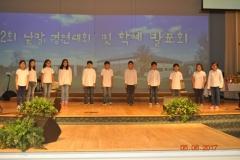 새소망 학교