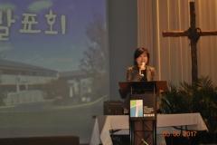 안미혜 교육원장