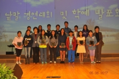 학업성취상 수상자