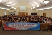2018년 가을학기 교사 연수회