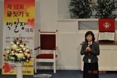 김명희회장 (1280x850)