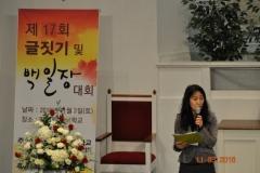 윤미희심사위원장 (1280x850)
