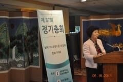 김선화부회장 (1280x850)