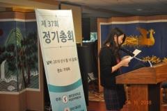 김지은서기 (1280x850)