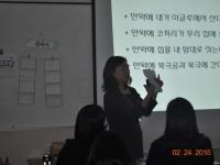홍은정강사 (1280x850)
