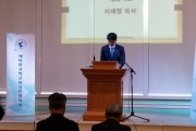 2019년 가을학기 남부 교사연수회